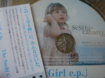 1 girl e.p..JPG