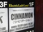 1 CINNAMON.JPG