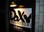 1 DOXY-1.JPG