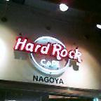 1 HRC nagoya.jpg