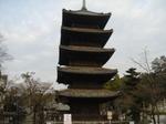 1 Koushouji.JPG
