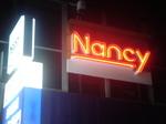 1 Nancy071218-1.JPG