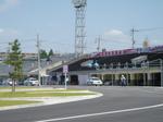 1 narumi-1.JPG
