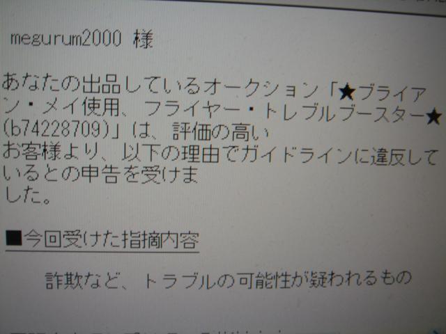 1 sagi.JPG