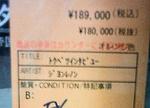 1971 John&Yoko Apple single.jpg