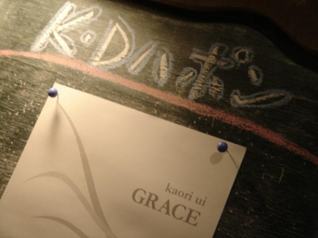 2 Grace.JPG