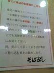 25-11-10_1220.jpg