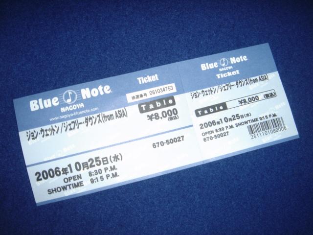 3 WD ticket.JPG