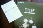 DTX-Drums.jpg