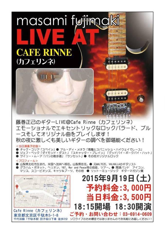 LIVE AT CAFE R.jpg