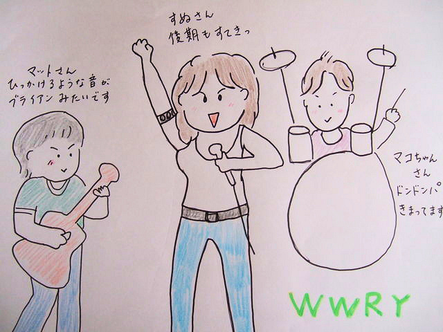Nagoya Q-4.jpg
