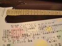 Ticket of Clapton.JPG