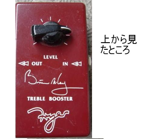 fryer-1.JPG
