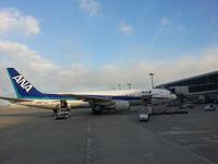 nagoya iki 20140110.jpg