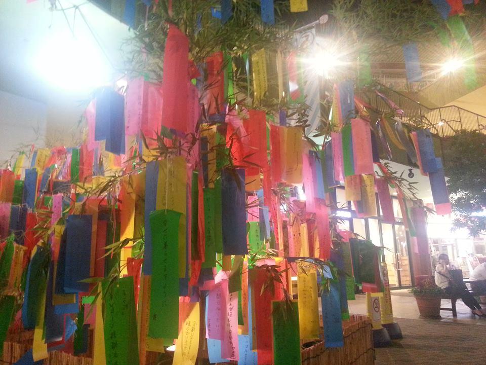 tanabata July 2013.jpg